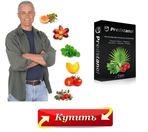 упражнения для лечения простатита у мужчин